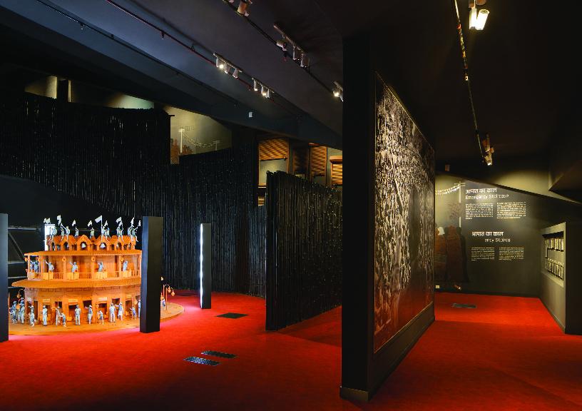 Museum of Socialism